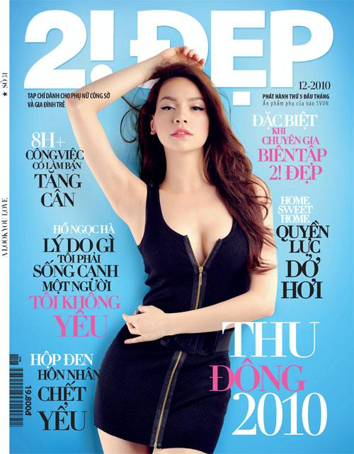 2! đẹp là quyển tạp chí hàng đầu dành cho phái đẹp